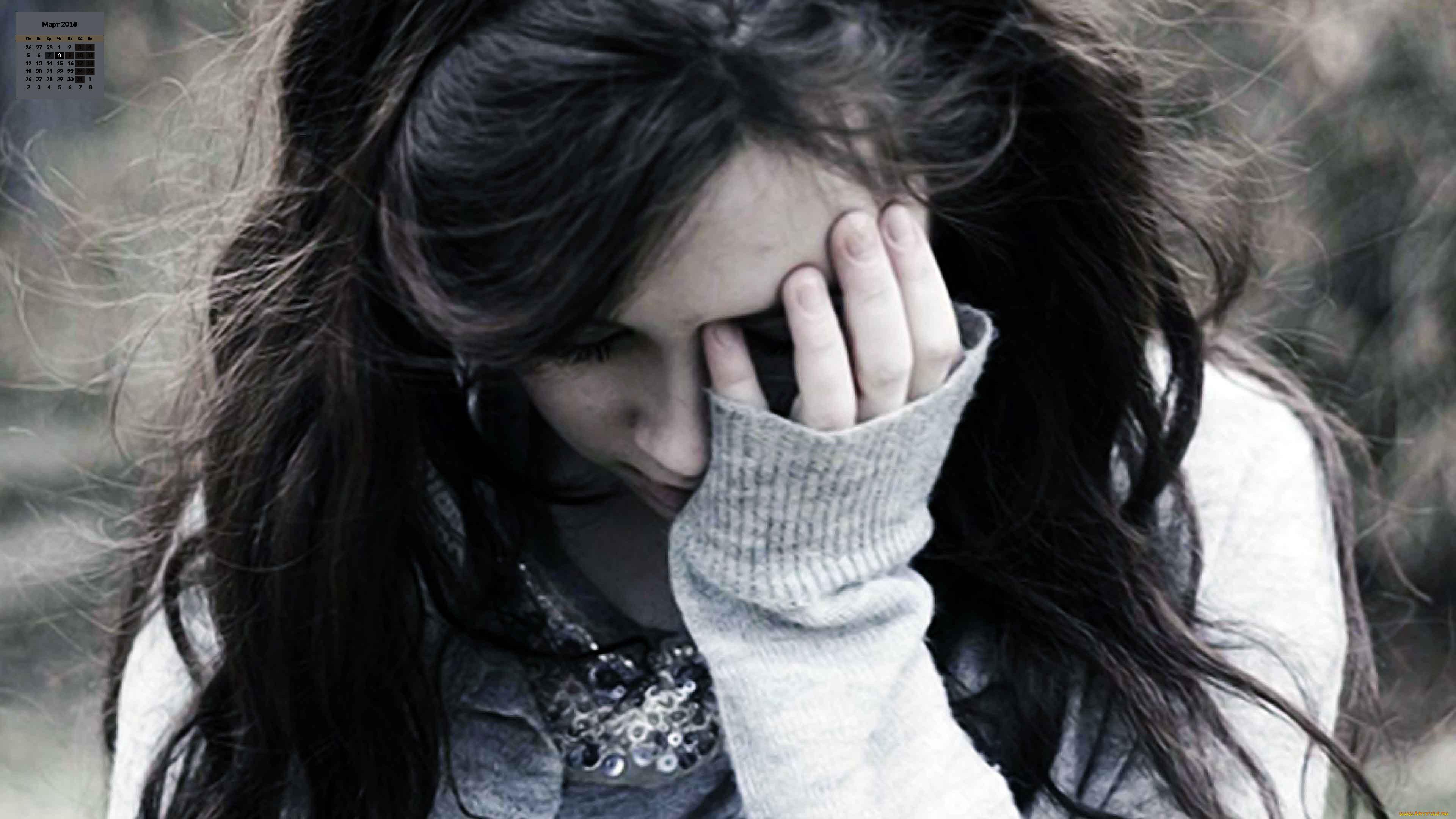 Грустные картинки девушек на аву плачет
